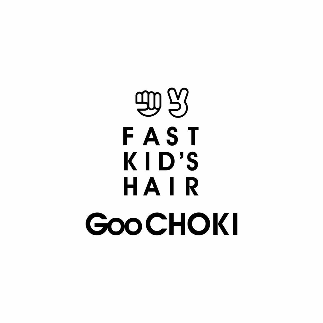 GooCHOKI 2021年10月下旬オープン予定店舗